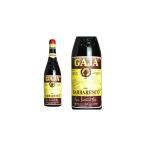 ピエモンテワインの先導者でありカリスマ的存在