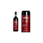バルバレスコ アジリ リゼルヴァ 2011年 ファレット・ディ・ブルーノ・ジャコーザ 750ml (イタリア 赤ワイン)