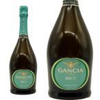 ガンチア スプマンテ ブリュット (イタリア・スパークリングワイン)