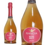 ガンチア スプマンテ ロゼ ブリュット 750ml 正規 (イタリア スパークリングワイン)