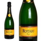 ロータリ タレント ブリュット N.V. DOCトレント (イタリア・スパークリングワイン)