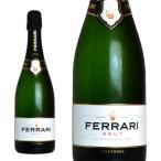 フェッラーリ ブリュット 正規 750ml (イタリア スパークリングワイン) 6本以上お買い上げで送料無料&代引き手数料無料