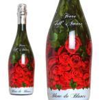 スパークリングワイン  フィオーレ・デル・アモーレ  バッチョデラルナ  750ml  (イタリア  ヴェネト)  家飲み  巣ごもり  応援