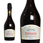 カビッキオーリ ランブルスコ ロッソ ディ・ソルバーラ セッコ  (赤ワイン/スパークリング・イタリア)