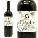 ビリッロ 2012年 テヌータ・マルシリアーノ IGTマレンマ (赤ワイン・イタリア)