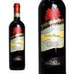 フレスコバルディ モッレリーノ・ディ・スカンサーノ サンタ・マリア 2013年 750ml (イタリア トスカーナ 赤ワイン)