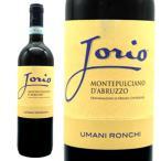 ショッピングイタリア ヨーリオ モンテプルチーアノ・ダブルッツォ 2014年 ウマニ・ロンキ 750ml (イタリア 赤ワイン)