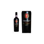 イタリアサミットで各国の来賓にプレゼントされたワイン!