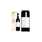 タウラージ・ラディーチ レゼルヴァ 2007年 マストロヴェラルディーノ マグナムサイズ 木箱入り 1500ml (イタリア 赤ワイン)