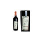 ショッピングイス イスキア ペレパルンモ 2015年 トマゾーネ社 (赤ワイン・イタリア)