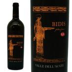 ヴァッレ・デラカーテ ビディス 2013年 (白ワイン・イタリア)