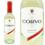 コルヴォ ビアンコ 2015年 ハーフサイズ ドゥーカ・ディ・サラパルータ IGTシチリア (白ワイン・イタリア)
