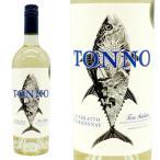トンノ カタラット シャルドネ 2016年 マーレ・マンニュム 750ml (イタリア シチリア 白ワイン) トンノ赤白よりどり6本お買い上げで送料無料