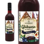 ブルーベリー グリューワイン(ホットワイン) 8.5% 750ml カトレンブルガー社 (ドイツ・赤ワイン)