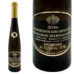 ドイツ最高級甘口白ワインのTBAクラスにも匹敵する完成度