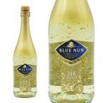 22カラットの金箔入りスパークリングワイン!