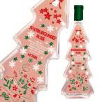 クリスマスツリーボトル モーゼル シュペートブルグンダー ロゼ Q.b.A. 2019年 500ml (ドイツ ロゼワイン)
