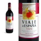 ビアへ・ア・エスパーニャ・ティント・ヴィノ・メサ (スペイン・赤ワイン)|500円均一ワイン