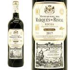 マルケス・デ・リスカル ティント レセルヴァ 2011年 750ml (スペイン 赤ワイン) 6本お買い上げで送料無料&代引手数料無料