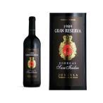 スペイン辛口フルボディ赤ワインの飲み頃25年熟成!