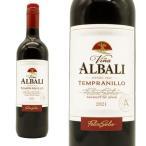 赤ワイン ヴィニャ・アルバリ テンプラニーリョ 2015年 フェリックス・ソリス社 |500円均一ワイン
