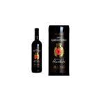スペイン辛口フルボディ赤ワインの飲み頃23年熟成!