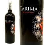 タリマ 2015年 ボデガス・ヴォルヴェール (赤ワイン・スペイン)