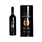 スペイン辛口フルボディ赤ワインの飲み頃39年熟成!