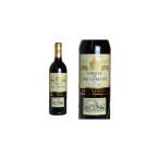 エルミータ・デ・サン・ロレンソ グラン・レセルバ 1996年 アルティガ・フュステル社 DOカンポ・デ・ボルハ 750ml (スペイン 赤ワイン)