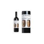 エル・ミラクル バイ・マリスカル 2013年 ビセンテ・ガンディア 750ml (スペイン 赤ワイン) 12本以上お買い上げで送料無料&代引き手数料無料