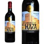 コンダド・デ・アサ ティント 2012年 750ml (スペイン 赤ワイン)
