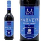 ハーベイ シェリー・ブリストル・クリーム 17.5% 750ml (白ワイン/シェリー酒・スペイン)