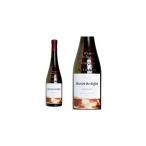 ムロス・アンティゴス アルヴァリーニョ 2014年 アンセルモ・メンデス・ビーニョス (ポルトガル・白ワイン)