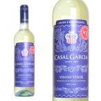 ヴィーニョ・ヴェルデ NV カザル・ガルシア 750ml (ポルトガル 白ワイン)