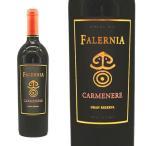 カルムネール レセルバ   赤ワイン チリ 750ml