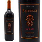 ビーニャ・ファレルニア シラー・レセルバ 2012年 (赤ワイン・チリ)
