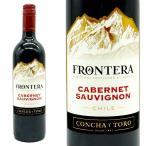 コンチャ・イ・トロ フロンテラ カベルネ・ソーヴィニヨン 2015年 (赤ワイン・チリ)|555円均一ワイン