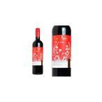 サンタ・ヘレナ ラ・プンタ レセルヴァ カベルネ・ソーヴィニヨン 2015年 750ml (チリ 赤ワイン)