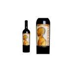 ドムス・アウレア 2008年 ヴィーニャ・ケブラダ・デ・マクール 750ml (チリ 赤ワイン)