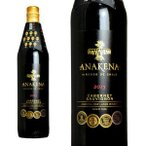 アナケナ バードマン カベルネ・ソーヴィニヨン 2015年 アナケナワイン 750ml (チリ 赤ワイン)|666円均一ワイン
