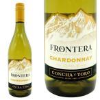 コンチャ・イ・トロ フロンテラ シャルドネ 2015年 (白ワイン・チリ)|555円均一ワイン