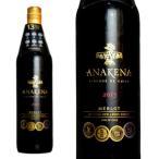 アナケナ バードマン メルロー 2015年 アナケナワイン 750ml (チリ 赤ワイン)|666円均一ワイン