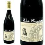 クロ・ビュザオ ピノ・ノワール 2014年 AOCデルマーレ (赤ワイン・ルーマニア)