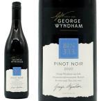 ウインダム・エステート BIN333 ピノ・ノワール 2015年 (赤ワイン・オーストラリア)