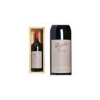 """オーストラリア最高峰赤ワイン""""グランジ"""""""