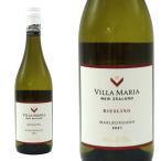 ヴィラ・マリア プライベート・ビン ドライ リースリング 2016年 750ml 正規 (ニュージーランド 白ワイン)