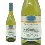 オイスター・ベイ マールボロ ソーヴィニヨン・ブラン 2016年 デレゲートワインエステート 750ml (ニュージーランド 白ワイン)