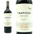 トラピチェ マルベック・オークカスク 2016年 (アルゼンチン・赤ワイン)