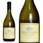 カテナ・サパータ アドリアンナ・ヴィンヤード ホワイトストーンズ シャルドネ 2012年 ボデガス・カテナ 750ml (アルゼンチン 白ワイン)