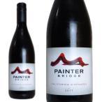 ペインター・ブリッジ ジンファンデル 2014年 J.ローア・ヴィンヤーズ (アメリカ・赤ワイン)
